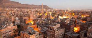 yemen crane parts
